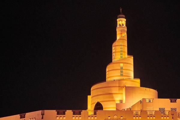 Qatar Islamic Centre - Doha, Qatar